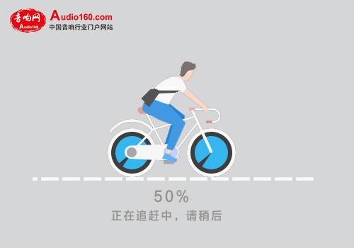 东风本田Acura讴歌高保真音响系统高清图片