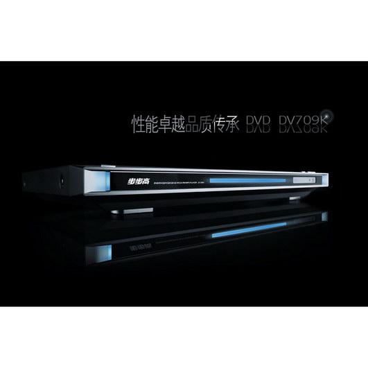 步步高DVD DV709K