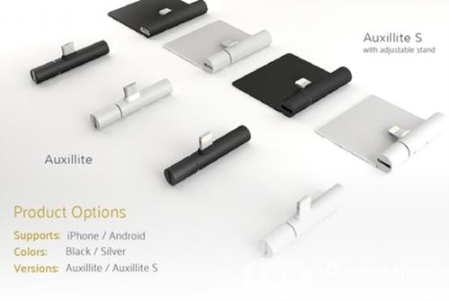 有了它一秒钟可以给iphone7变个耳机接口