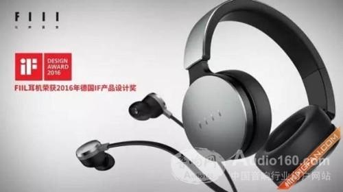 世界三大耳机制造商