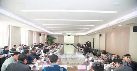 OLSON小视大连沙河口区政府议视频_系统安装做频高铁图片