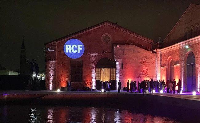 【LDH&RCF】新珑音响恭祝意大利RCF品牌70周年庆典圆满成功!_十博体育