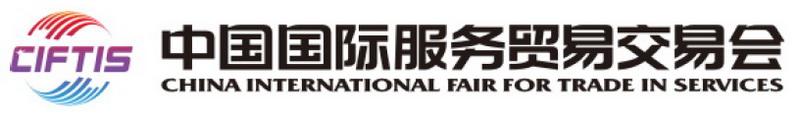 第十五届中国北京国际文化产业博览会音频产业发展趋势论坛