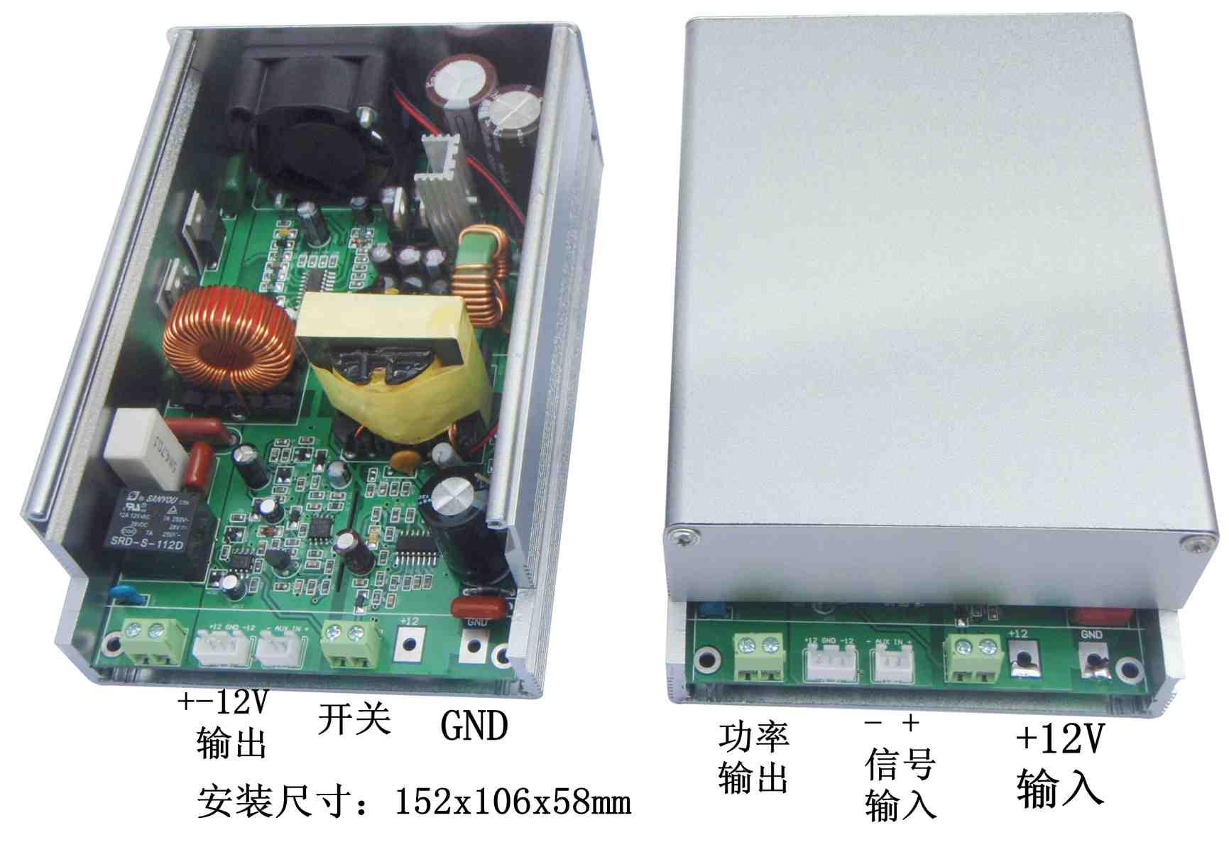 功放板 直流功放板,数字功放板,汽车功放板尽在普宁市松田电子高清图片