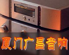 马兰士-CD图