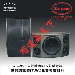 K-LEM,AK-9510