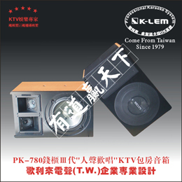 K-LEM,PK-780