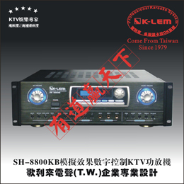 K-LEM,SH-8800KB