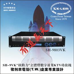 K-LEM,SH-9803VK