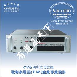 K-LEM,CV-2600
