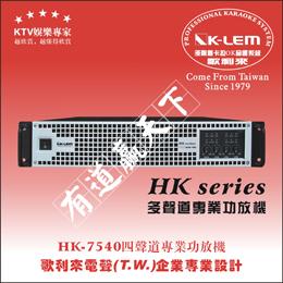 K-LEM,HK-7540