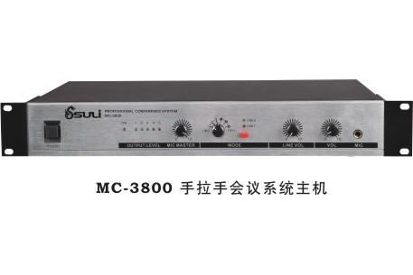 mc-3800 手拉手会议系统主机_手拉手会议系统