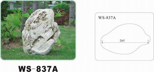 草坪喇叭  WS-837A