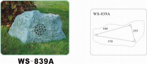 高仿真草坪喇叭  WS-839A图