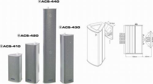 铝合金防水音柱  ACS-4系列