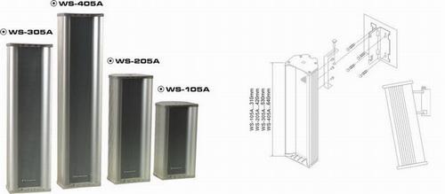 室外防水音柱  WS-05A系列