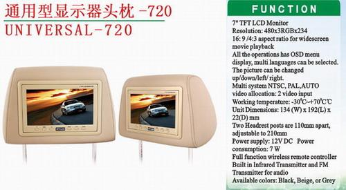 通用型720头枕显示器