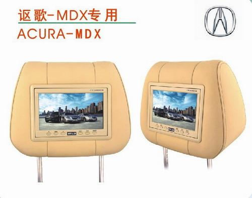 歌MDX专用头枕显示器讴