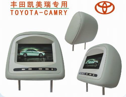 丰田凯美瑞专用头枕显示器