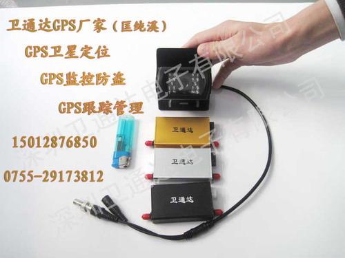 深圳市卫通达电子有限公司GPS匡纯溪提供摄像跟踪系统 监视器 硬盘录像机 安防系统周边