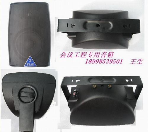 3-STAR/HY65