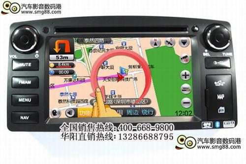华阳比亚迪F3车载DVD导航