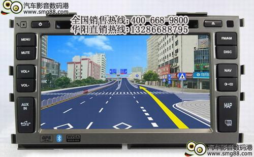 华阳福瑞迪车载DVD导航