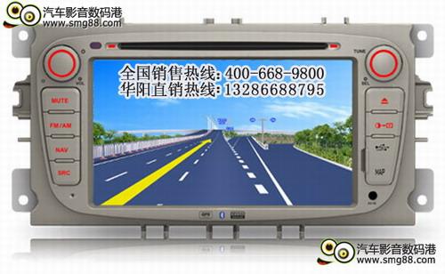华阳致胜车载DVD导航