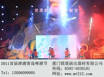 厦门专业灯光音响舞台设备出租公司 13806099905