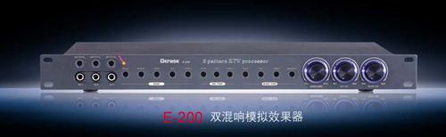 双混响模拟效果器/E-200