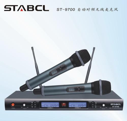 ST-9700
