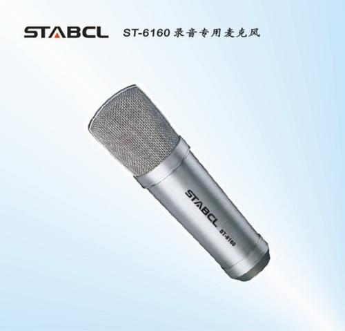 ST-6160