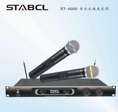ST-9000