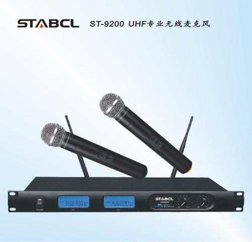 ST-9200