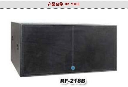 RF-218BS专业音箱