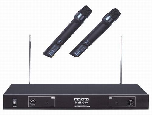 广州伟荣电器:MMP-50V