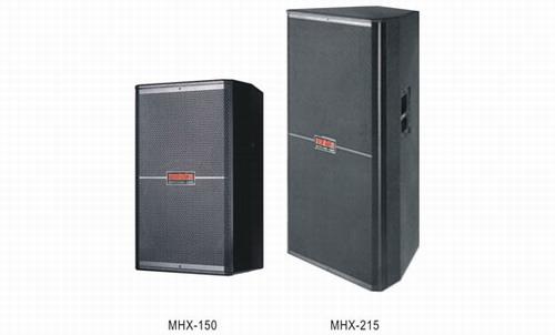 广州伟荣电器:MHX-150/MHX-215