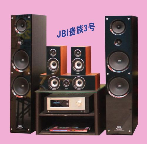 广州伟荣电器:JBI8886