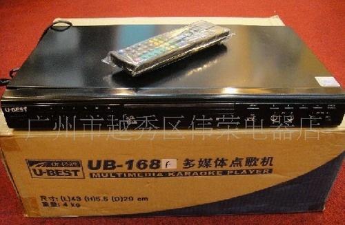 广州伟荣电器:UB-168F