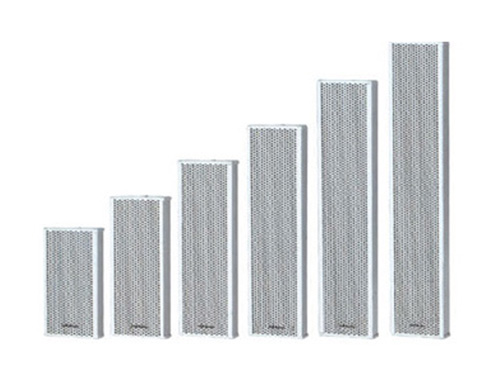 佛山市艾比声电子科技有限公司:高级宽口铝合金防水大音柱,ABS-940