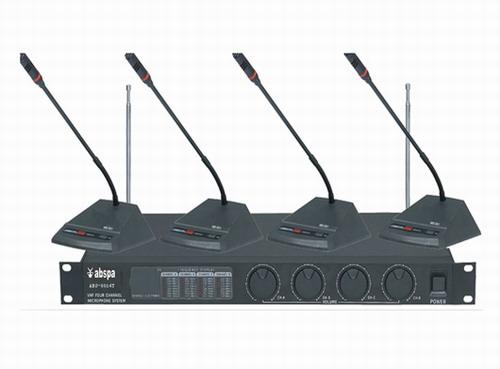 佛山市艾比声电子科技有限公司:一托四台式会议话筒,ABS-8014T