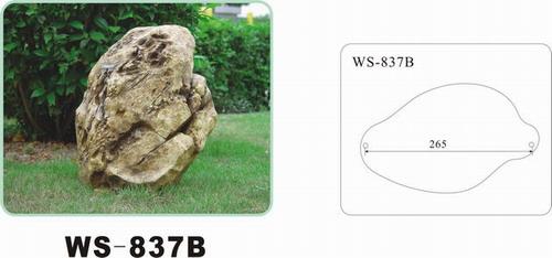 草坪喇叭 WS-837B