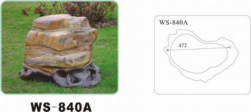 草坪喇叭  WS-840A