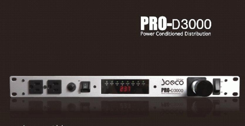 JOECO PRO D-3000电源净化保护系统