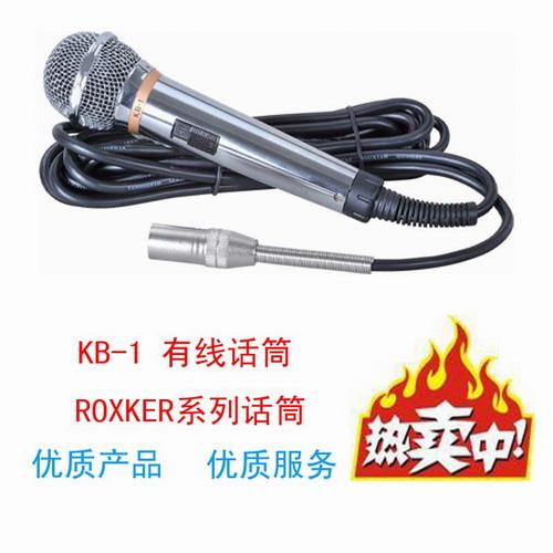 恩平市越达音响器材厂:ROXKER:KB-1