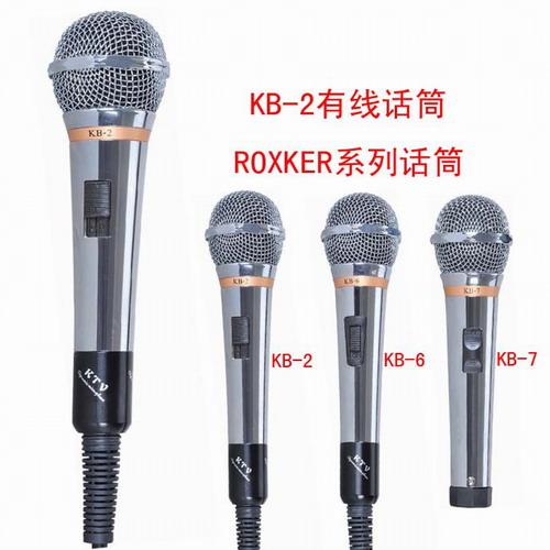恩平市越达音响器材厂:ROXKER:KB-2