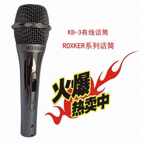 恩平市越达音响器材厂:ROXKER:KB-3