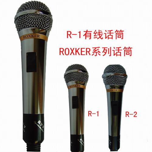 恩平市越达音响器材厂:ROXKER:R-1