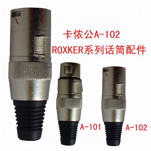 恩平市越达音响器材厂:ROXKER:A-102