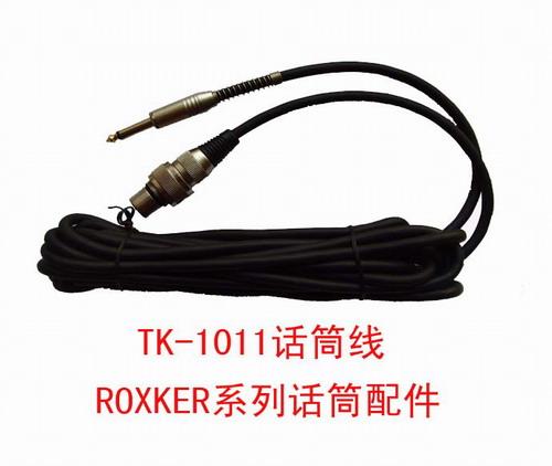 恩平市越达音响器材厂:ROXKER:TK-1011